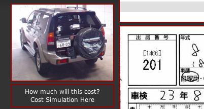 Export cost calculator link